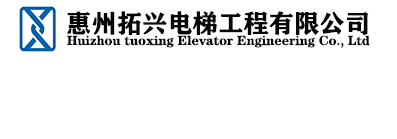 惠州電梯維保